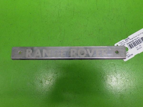 Stoßleiste Tür hinten links - LAND ROVER RANGE ROVER II (LP_) 4.6 4x4